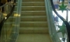 Sahte yürüyen merdiv